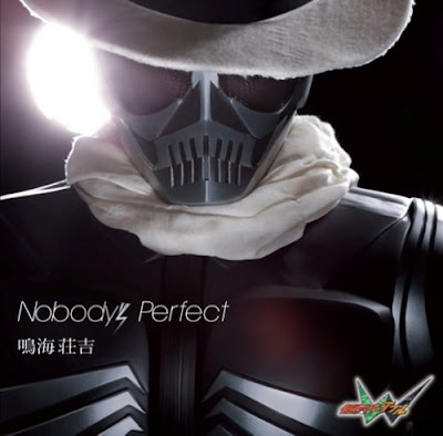 Nobody's Perfect - Soukichi Narumi