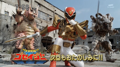 Epic 24 Preview: Super Goseiger