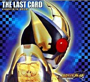 Kamen Rider Blade: Last Card Deck