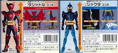 Kamen Rider OOO TaJaDoru and ShaUTa