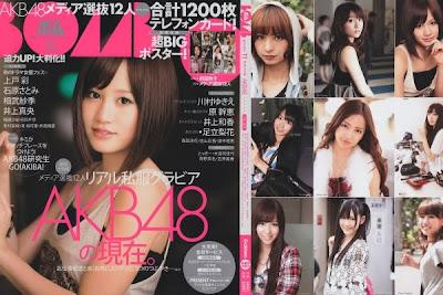 BOMB 2010 No.11 - AKB48