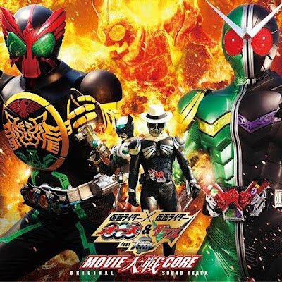 Kamen Rider Movie Wars Core OST