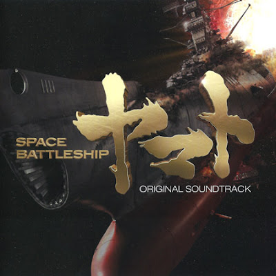 Space Battleship Yamato OST
