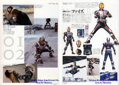 Kamen Rider 555 - Hybrid File