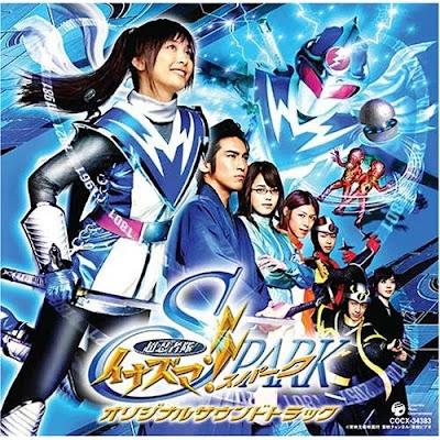 Chou Ninja Tai Inazuma SPARK OST