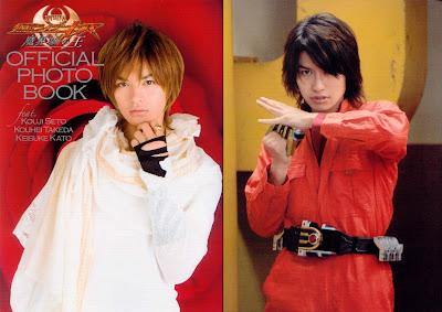 [SCANS] Kamen Rider Kiva - King of Hell's Castle Official Photobook feat Kouji Seto, Kouhei Takeda, Keisuke Kato