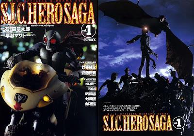 SIC Hero Saga Volume 1