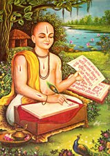 Goswami Tulsidas Ji Images for free download