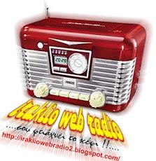 IRAKLIO WEB-RADIO