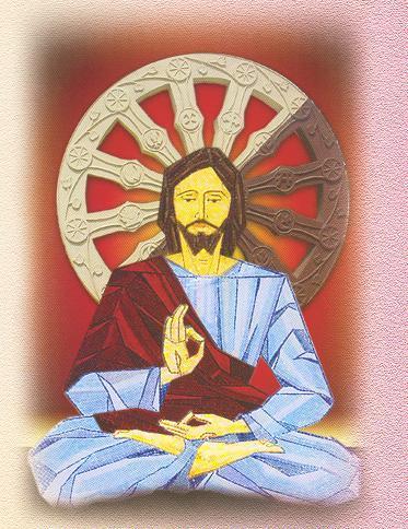 Divine Guru