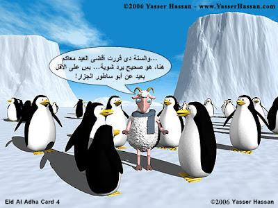 ����� ������� ������ ������ �������� adha_card4_email.jpg