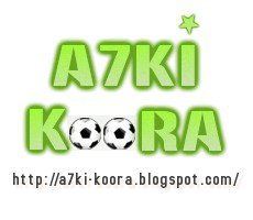 A7ki Koora - Blog Foot Tunisien