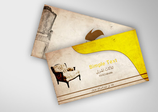 Business card Furniture by Bondok421 Business Card Design: Useful Tutorials, Source Files and Templates