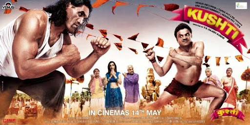 kushti 30+ Creative Bollywood Movie Posters | Design Inspiration