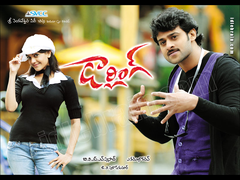 Darling Telugu Movie. Darling
