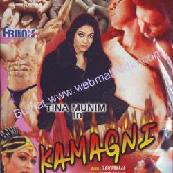Hot Hindi Movie Online (1987) : Moviesonyouku.com - Youku Movies