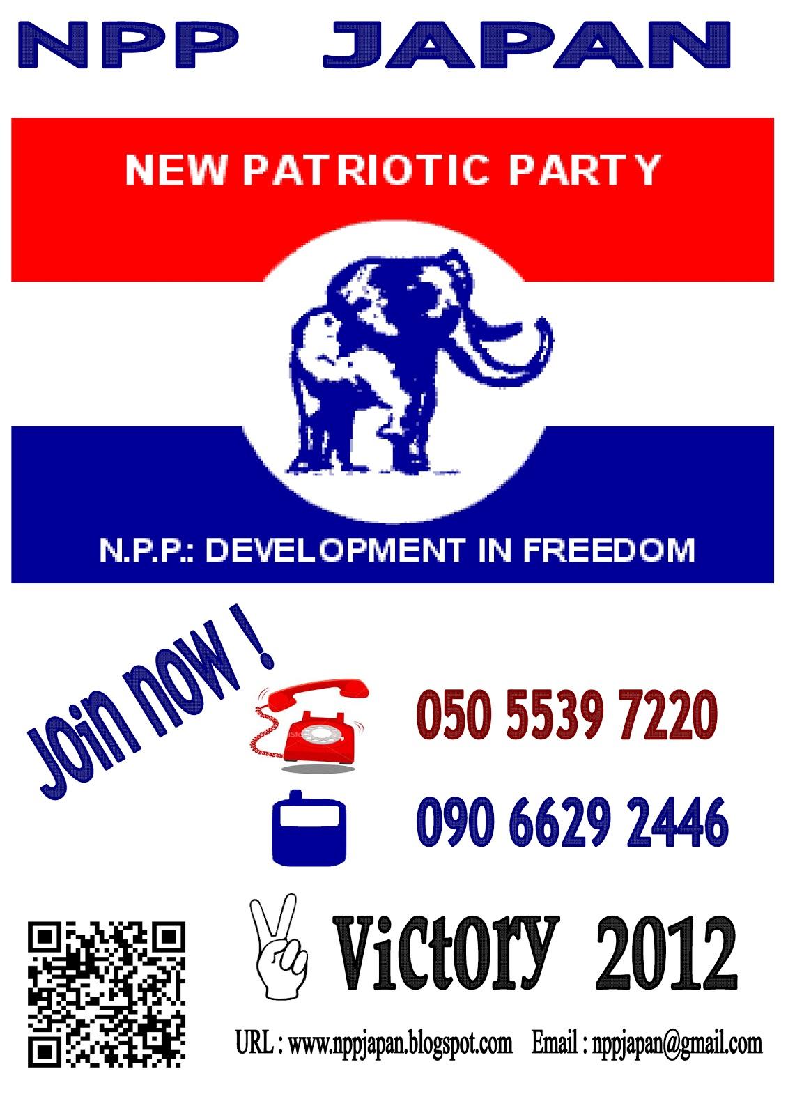 New Patriotic Party (NPP JAPAN ): Kit