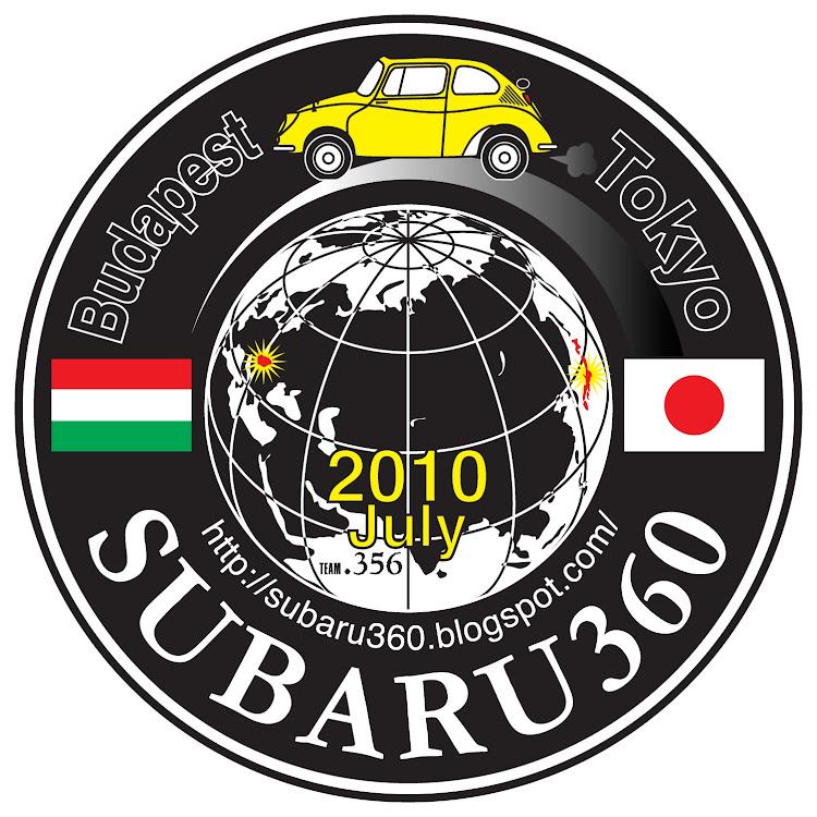 スバル360のロシア大陸を走る東京からブダペストまでの旅  Subaru 360 trip from Japan to Europe