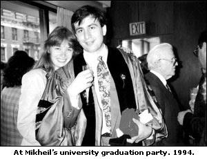 Миссис первая леди +вечеринка+1994+год