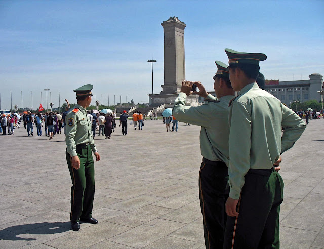 police at Tiananmen