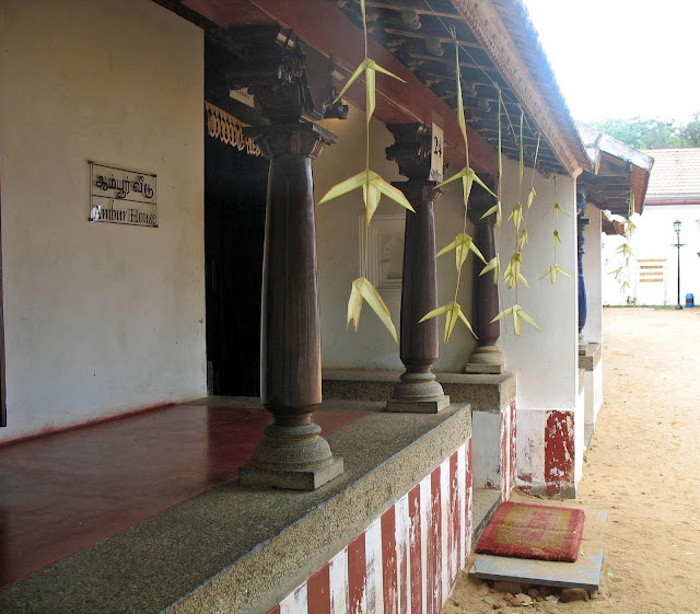 exterior of traditional home in South India