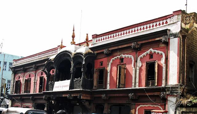 vishram bag wada Pune