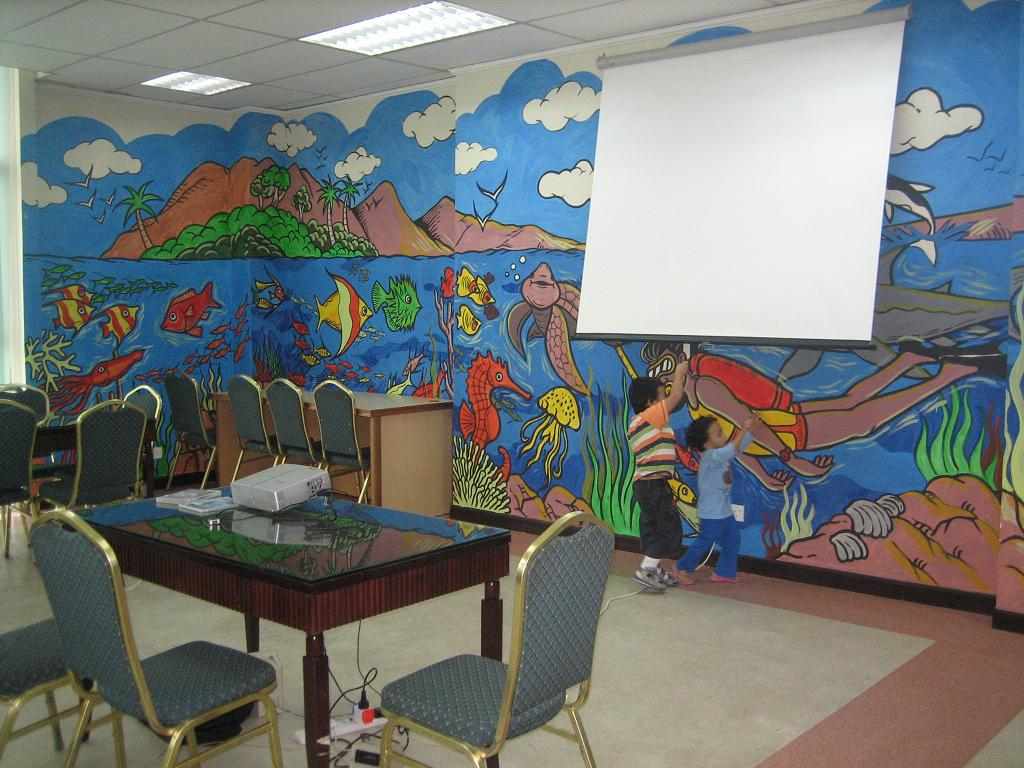 Mesra buku ppas bandar baru bangi for Mural yang cantik