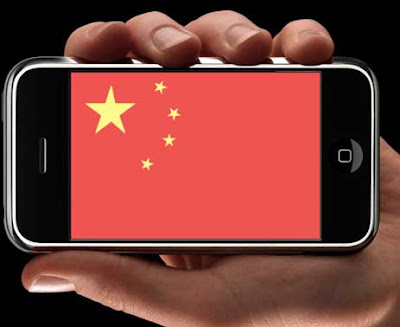 China-Mobile-Internet