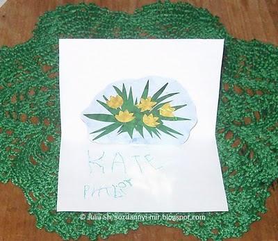 открытки с детьми: объемная блестящая открытка с цветами к 8 марта, ко Дню Матери или ко дню рождения