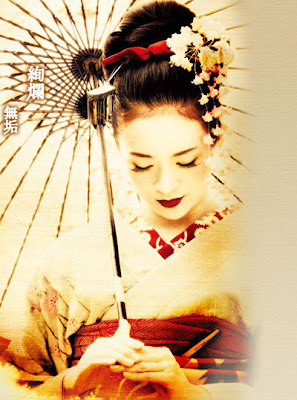 thesis memoirs of a geisha Memoirs of a geisha essaycabasan cl105 memoirs of a geisha book and film arthur golden was born and brought up in tennessee, in the southern us he graduated from harvard in 1978 with an art history degree, with a specialization in japanese art.