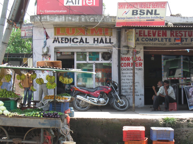 Local Medicine Shop