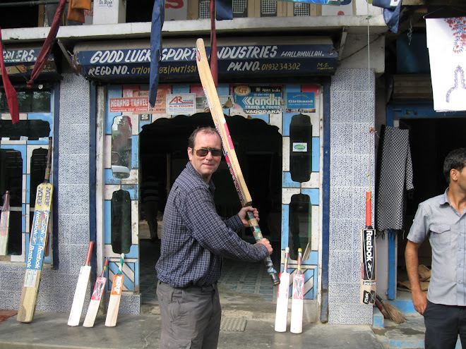 Cricket Bat Factory