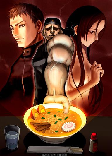 Manga poster - Afiche Manga