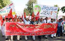 LPP organised May Day 2008 Rally