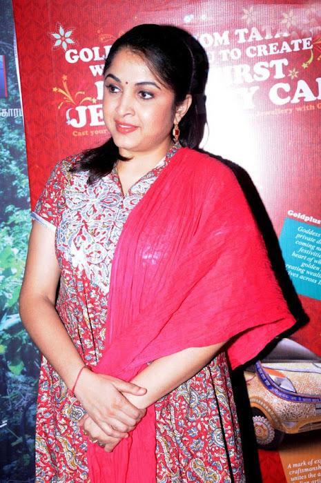 ramyakrishna latest photos