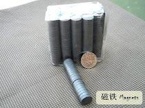 磁铁 MAGNETS