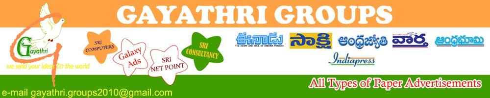Gayathri Groups