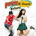 Ajab prem ki gajab kahani : A sweet love story