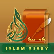Islam Story