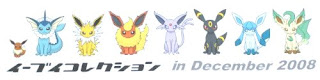 Eevee Collection Ads PokemonJP