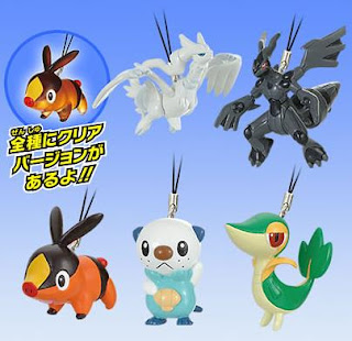 Pokemon Figure Strap BW 1 Bandai