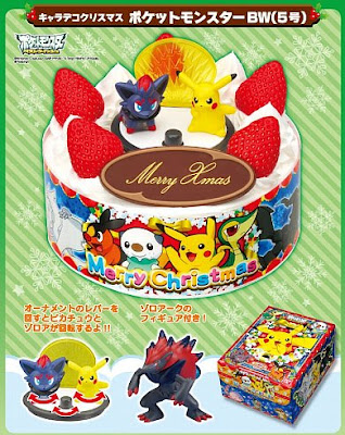 Pokemon Christmas Cake BW 2010 Bandai