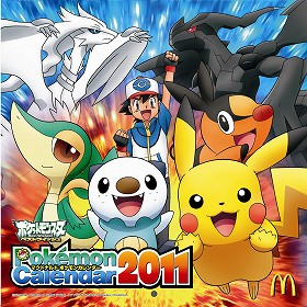 Pokemon 2011 Montly Calendar McDonald'sJP