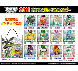 Pokemon 2011 Weekly Calendar Ensky