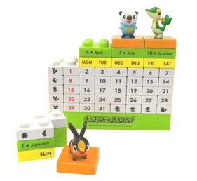 Pokemon Block Calendar PokemonFanClub