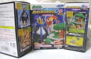 Pokemon Pose Figure DP2 Subarudo