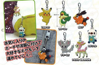 Pokemon Figure Zipper Mascot BW Bandai