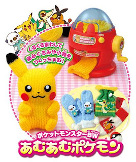 Pokemon BW Knitting Toy Tomy
