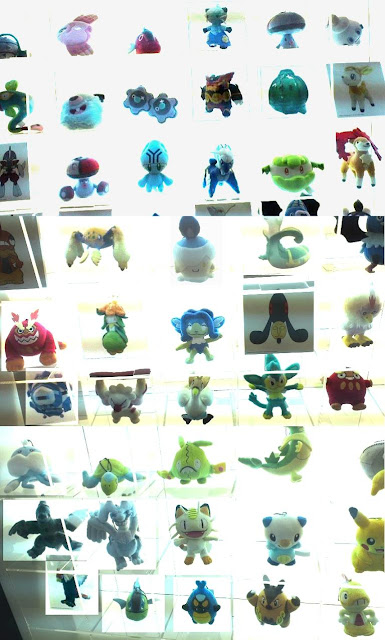 Upcoming MyPokemonCollection Banpresto at WHF