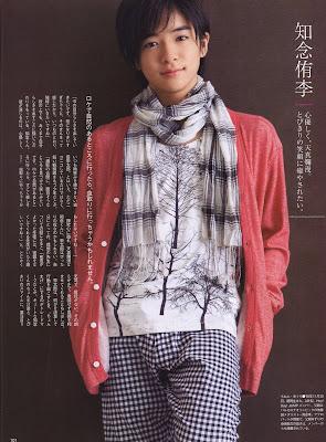 http://1.bp.blogspot.com/_63VDYXwB_1s/Sl7J2D3AhZI/AAAAAAAAAsA/54nB7y28URw/s400/Hanako+NO.932-004.jpg
